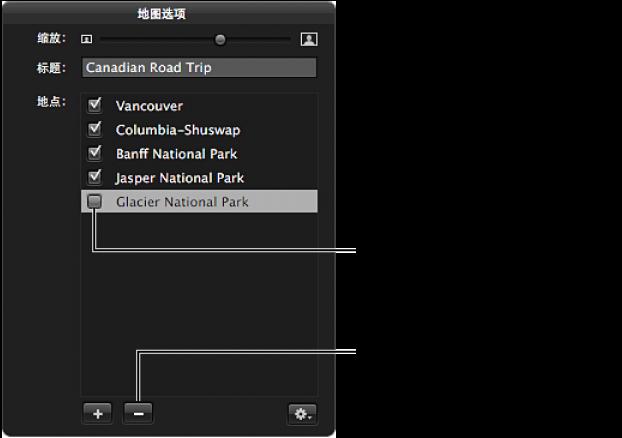 """图。 """"地图选项""""HUD 显示位置的复选框被取消选定。"""
