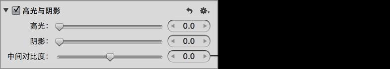 """""""调整""""检查器的""""高光与阴影""""区域中的中间对比度控制。"""