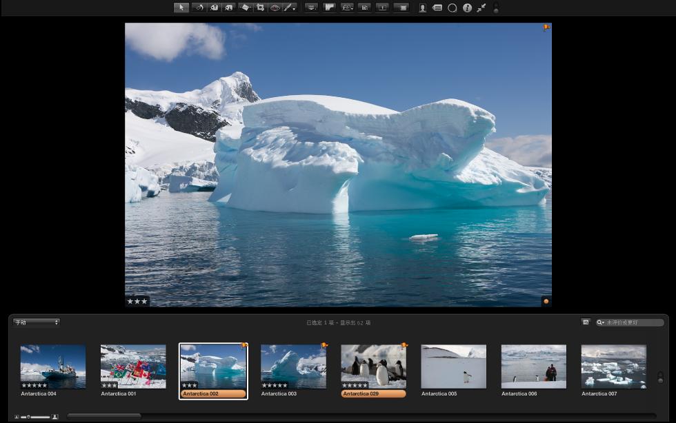 图。 全屏幕视图显示工具栏、连续画面以及所选图像的全屏幕视图。