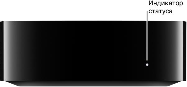 AppleTV, на котором показан индикатор статуса