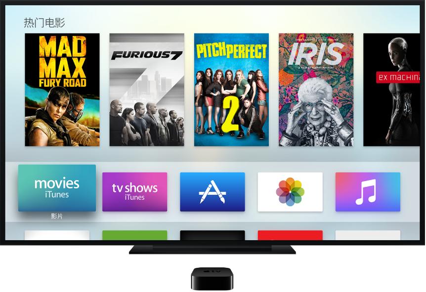 已连接电视的 Apple TV 显示其主屏幕