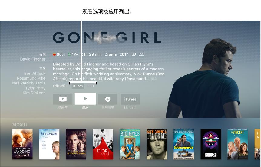 屏幕,显示影片的搜索屏幕。