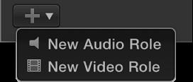 """""""添加角色""""弹出式菜单,包含选取新的音频或视频角色的选项"""