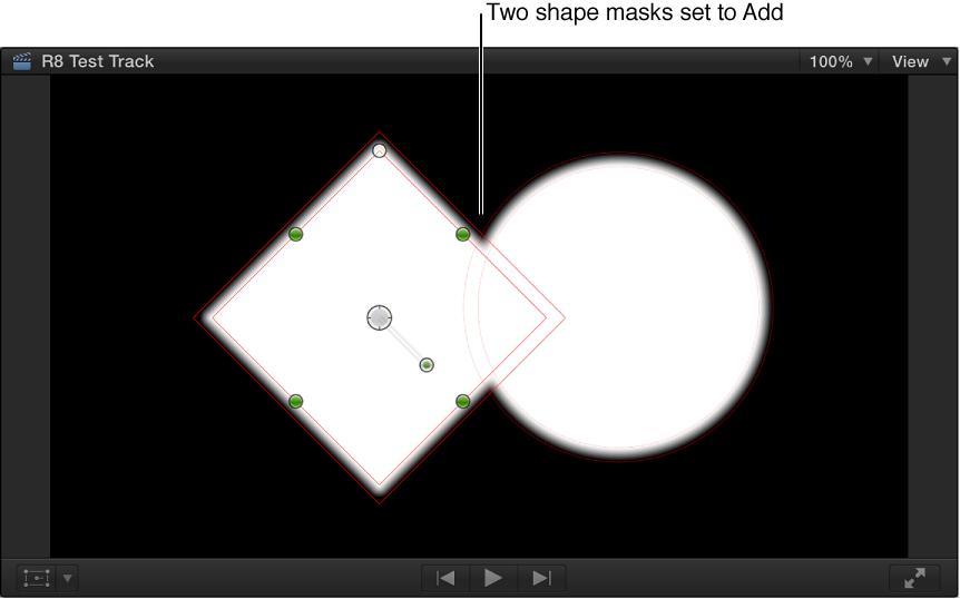 显示黑色背景上两个重叠白色形状的检视器
