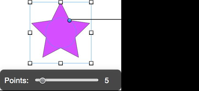 Точка редагування на фігурі зірки