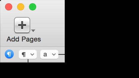 格式列中的段落和字元樣式彈出式選單