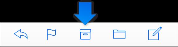 Кнопка «Архив» на панели инструментов