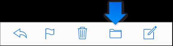 「移動至檔案夾」按鈕。