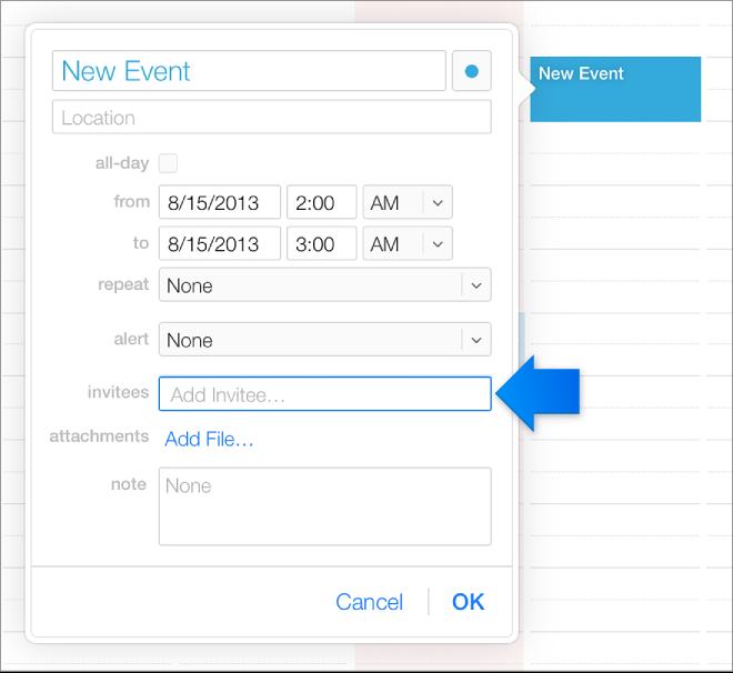「新增事件」視窗中「加入邀請對象」欄位的影像