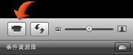 """""""輸入""""按鈕的影像"""