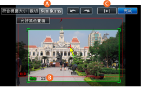 裁切視窗和其控制項目的影像