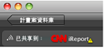 帶有警告符號之 CNN iReport 圖像的影像。