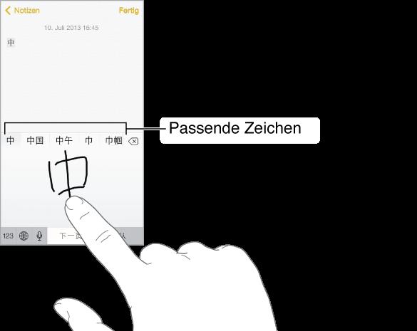 Die App für Notizen mit dem Touchpad in der unteren Bildschirmhälfte. Der Zeigefinger einer Hand zeichnet ein chinesisches Zeichen. Die vorgeschlagenen Zeichen werden darüber eingeblendet. Das ausgewählte Zeichen wird zuoberst angezeigt.