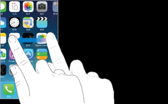 在屏幕上向一侧推送。