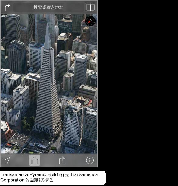 旧金山市区的航拍照片。
