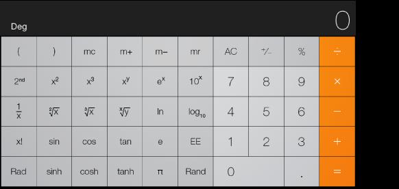 科学计算器。
