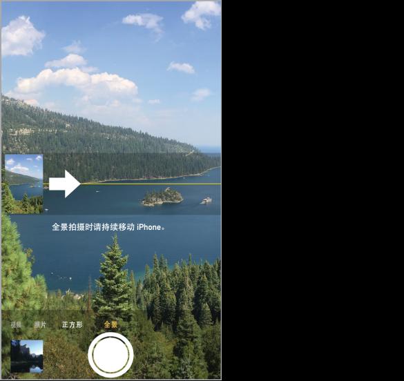 """""""全景照片""""模式的相机。 中央左边的箭头,指向右边可显示移动的方向。"""