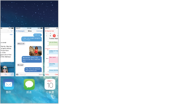 執行中之 App 的顯示方式,在底部有一列 App 圖像,且每個 App 的目前螢幕會顯示在其圖像上方。