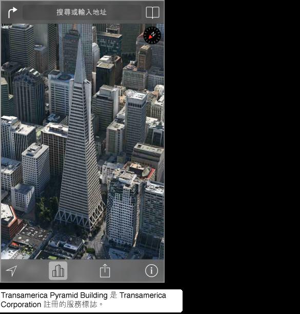 舊金山市中心的空照圖。
