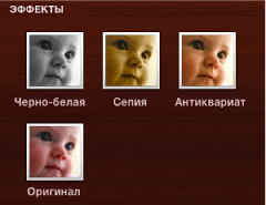 Изображение списка эффектов на панели «Дизайн»