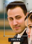 """""""面孔""""定位框的图像"""