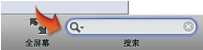 搜索图标和搜索栏的图像