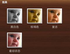 """""""设计""""面板中的效果图像"""