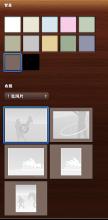 """""""设计""""面板中页面布局工具的图像"""