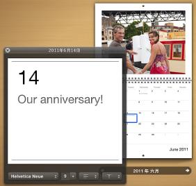显示文本栏和格式化工具的日期窗口的图像