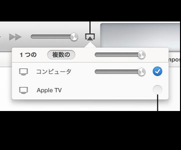 iTunes ウインドウの左側にある「ミュージック」を指している矢印