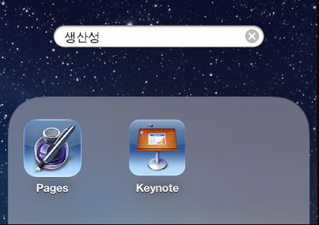 열려 있는 App 폴더 그림