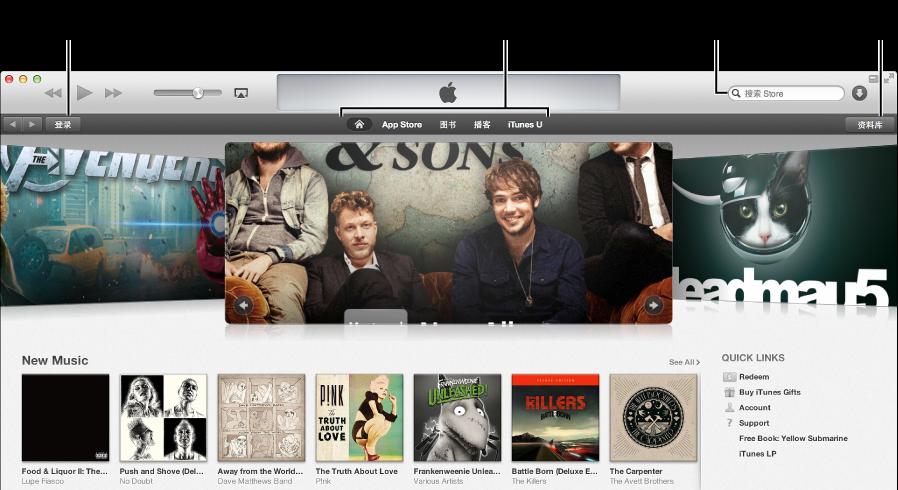 """iTunes Store 主窗口: 点按相应按钮可导航到不同的内容类型、搜索项目,而点按""""资料库""""按钮可退出商店"""