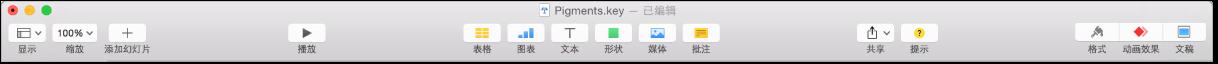 """""""格式""""检查器打开的主窗口"""