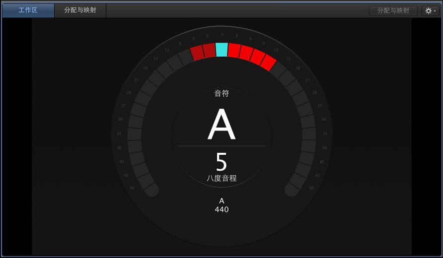 """图。 调音器在调音状态时显示音符""""G""""。"""