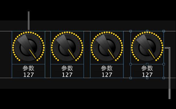 图。 按住 Option 键拖移屏幕控制,然后复制更多的副本以创建行或栏。