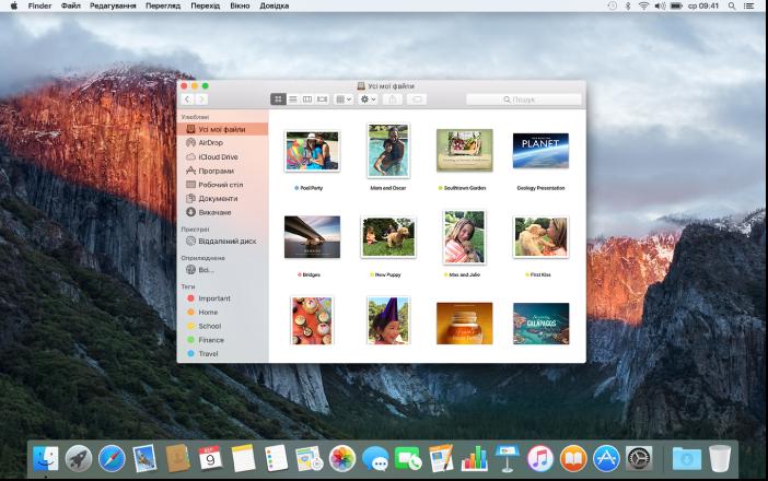 Вікно програми Finder на робочому столі