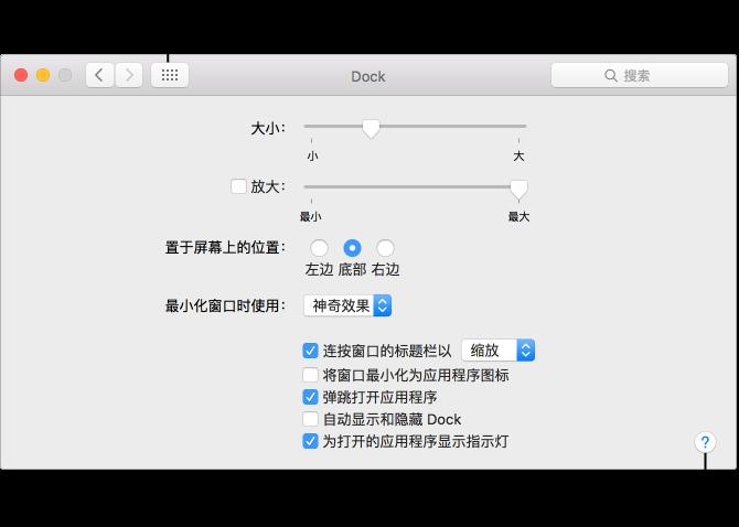 """点按""""全部显示""""以查看所有偏好设置图标。点按问号按钮以查看此面板的帮助。"""