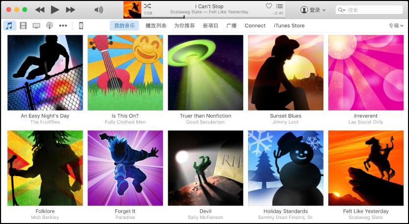 示例为 iTunes 窗口