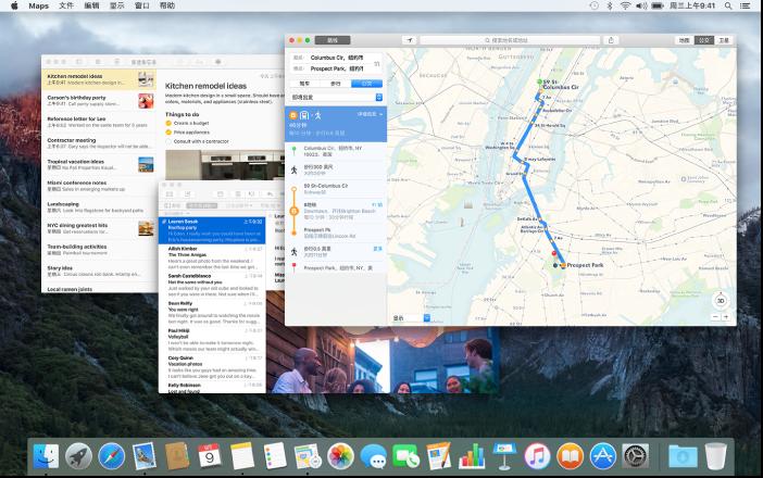 """桌面上打开的""""备忘录""""、""""邮件""""和""""地图""""窗口"""