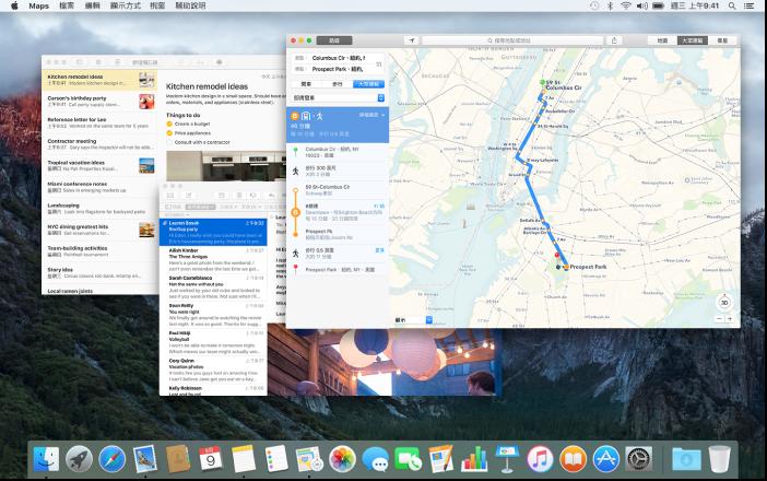桌面上打開的「備忘錄」、「郵件」和「地圖」視窗