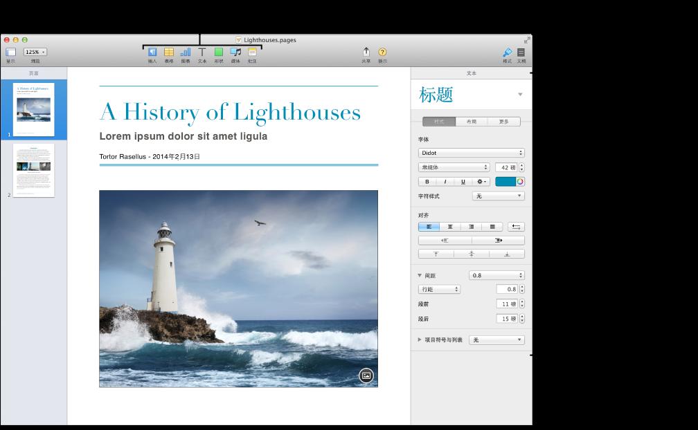 """左侧打开缩略图视图且右侧打开""""格式""""检查器的 Pages 窗口。"""