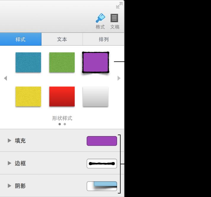 显示样式选项的对象样式窗口。