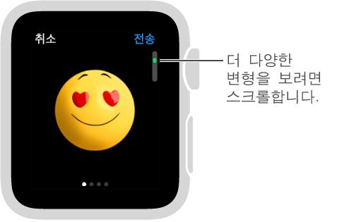 중앙에 이모티콘이 있는 메시지 화면입니다. 스크롤하여 얼굴 표정을 변경하고 다양한 테마의 변화를 볼 수 있습니다.