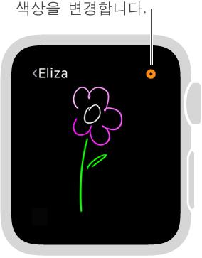 스케치 색상을 변경하려면 오른쪽 상단에 있는 색상 버튼을 탭하십시오.