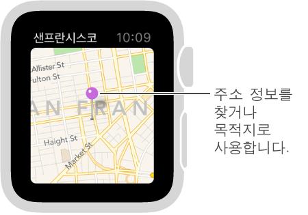 지도 핀을 사용하여 지도에서 한 지점의 대략적인 주소를 얻거나 경로에서 목적지로 사용하십시오.