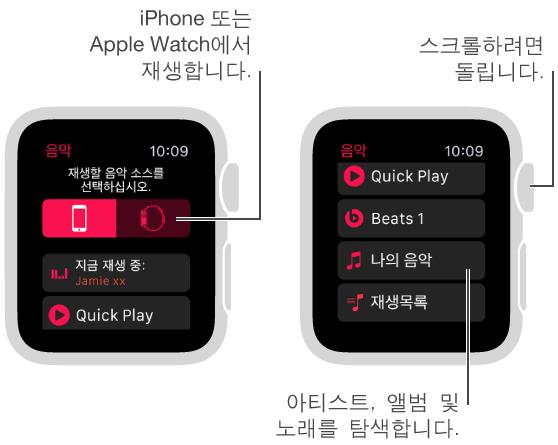 기본 음악 화면에서 출처 버튼을 보려면 상단으로 스크롤하십시오.