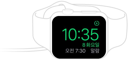 Apple Watch를 충전기에 연결하고 Apple Watch를 반듯이 놓고, Digital Crown 및 측면 버튼을 위로 향하게 두면 시간 및 다음 알람이 표시됩니다.