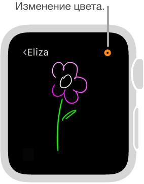 Коснитесь кнопки выбора цвета в правом верхнем углу, чтобы изменить цвет Вашей зарисовки.