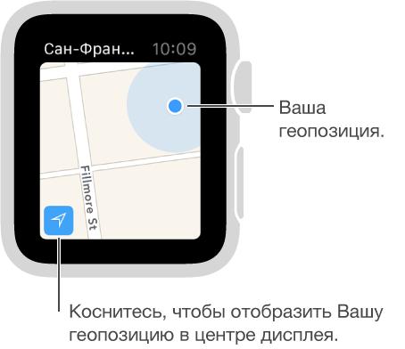 Коснитесь кнопки «Движение» в левом нижнем углу карты, чтобы посмотреть свою геопозицию, которая отмечена синей точкой.