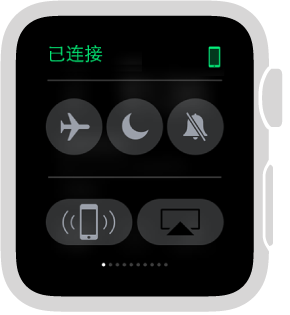 """在""""设置""""速览中,您可以看到手表与 iPhone 的连接状态,以及设置飞行模式、勿扰模式和打开静音。 还可以呼叫您的 iPhone。 """"呼叫 iPhone""""已选定。"""